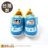 男童鞋 台灣製迪士尼家族TSUM正版休閒鞋 魔法Baby