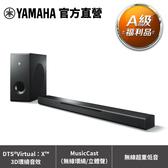 降價【A級福利品】Yamaha ATS-4080 SoundBar 聲霸 數位音響投射器-黑色 Wi-Fi