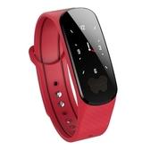 【JSmax】JSmax BYM-C20智慧多功能健康管理運動手環(多胭紅色