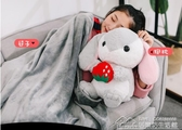 兔子抱枕被子兩用辦公室午睡枕頭可愛珊瑚絨毯子卡通汽車靠墊腰靠  居樂坊生活館YYJ