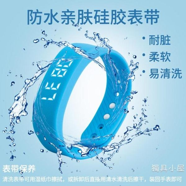 智慧手環電子手錶女男 跑步學生兒童防水夜光led運動計步多功能潮