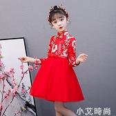 女童旗袍春秋兒童連衣裙秋裝紅裙子唐裝小女孩公主裙蓬蓬紗裙秋冬 小艾新品