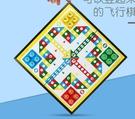 飛行棋磁性益智兒童便攜大號摺疊