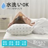 【BUHO布歐】可調式舒柔透氣水洗枕-愛心圓點(1入)愛心圓點(1入)
