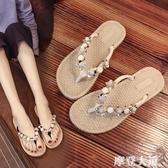 外穿休閒沙灘鞋韓版人字拖涼拖鞋女夏2020春季新款女鞋百搭拖鞋潮『摩登大道』