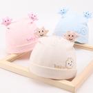 新生兒帽子秋冬季0-3-6個月純棉嬰兒帽子初生胎帽可愛男女寶寶帽
