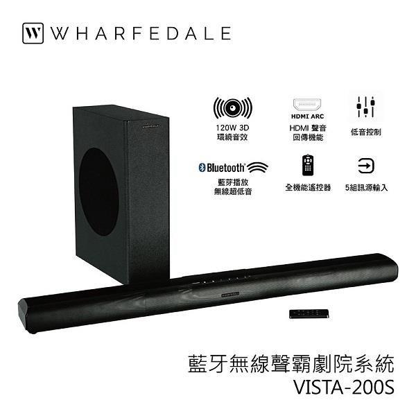 【南紡購物中心】(限時促銷)WHARFEDALE英國 藍芽無線聲霸劇院組 Vista200S