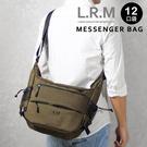 4月中配送【LRM】日本品牌 B5 船型斜背包 側背包 12個口袋旅遊包 大容量 男女共用款 機能包