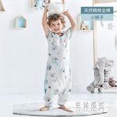 兒童睡袋 分腿棉質寶寶夏天小孩幼兒兒童防踢被子夏季薄款 BT5770『男神港灣』