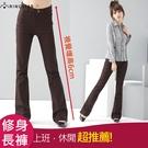 西裝褲--修身OL-超彈性中腰素面微喇叭基本款氣質長褲(黑.灰.咖S-7L)-P17眼圈熊中大尺碼