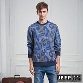【JEEP】豹紋迷彩長袖針織衫 (海洋藍)