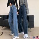 熱賣牛仔褲 高腰牛仔褲女春秋直筒寬鬆闊腿褲2021新款顯瘦百搭港味褲子潮 coco