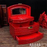 婚慶盒 結婚首飾盒鏡箱珠寶飾品盒新娘陪嫁妝化妝盒皮箱收納盒婚慶紅皮盒【美物居家館】