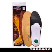 【TARRAGO塔洛革】人體工學羊皮鞋墊-久站鞋墊  人體工學設計   舒緩疲勞