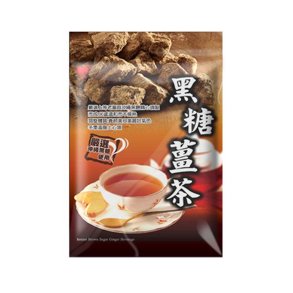 《達正》黑糖薑茶250g