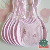 6條裝 寶寶系帶口水巾純棉圍嘴兒童圍兜飯兜嬰兒【聚可爱】
