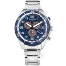 CITIZEN 星辰表 / AT2440-51L / 光動能 三眼計時 日期 防水100米 不鏽鋼手錶 藍色 46mm