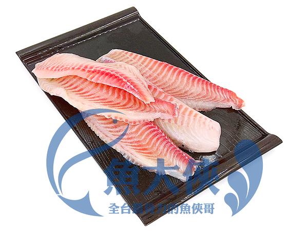 1B6A【魚大俠】FH159鯛魚腹肉片(5條/450g/包)