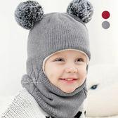 雙毛球防風連帽圍脖 圍巾 防封面罩 保暖帽