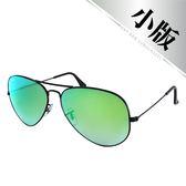 原廠公司貨-【Ray-Ban雷朋】3025-002/4J-58 經典飛官款薄水銀太陽眼鏡-小版(黑框X水銀綠鏡面)