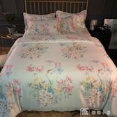 春夏季天雙面天絲四件套床單被套真絲冰絲1.8m床上用品床笠款 IGO 全館單件9折