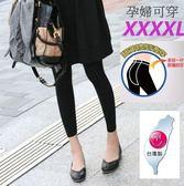 *初心*多加一片大尺碼 全長包腳/九分 中大尺碼內搭褲襪豐滿體型適 台灣製 T299MIT