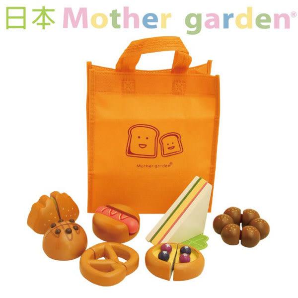 日本 MOTHER GARDEN 野草莓麵包補充組(附袋) 【原廠公司貨】