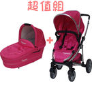 【奇買親子購物網】湯尼熊 Tony Bear U型RV雙向嬰兒推車(黑/桃紅)+嬰兒睡箱