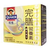 桂格 完膳營養素透析配方 6入/盒+愛康介護+