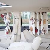 汽車遮陽簾 韓式汽車側擋防曬遮光窗簾伸縮夏季隔熱車窗遮陽簾側窗【快速出貨八折下殺】