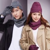帽子男 針織帽 秋冬帽子圍巾手套針織三件套裝男女觸屏毛線加絨保暖一體毛線帽《印象精品》yx704