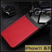 【萌萌噠】iPhone 11 Pro Max 創意新款 有機玻璃鏡面款 荔枝紋皮紋 全包PC硬殼 手機殼 手機套