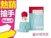 Miu Miu 首款女香繆斯女神 EDP Eau de Parfum 淡香精 30ML 另有100 50◐香水綁馬尾◐