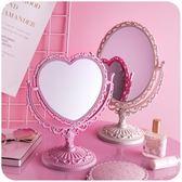 宿舍愛心鏡子少女心化妝鏡台式台面鏡梳妝鏡桌面歐式公主鏡正韓—全館新春優惠