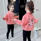 女童秋裝外套2020新款韓版牛仔中大童洋氣兒童春秋季小女孩時髦潮