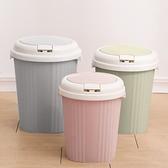 垃圾桶 家用帶蓋北歐風垃圾桶衛生間廚房按壓式客廳簡約大容量廁所彈蓋桶【全館免運】