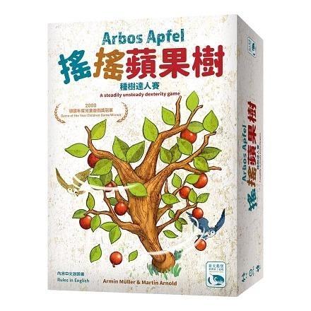 『高雄龐奇桌遊』 搖搖蘋果樹 Arbos Apfel 繁體中文版 正版桌上遊戲專賣店