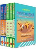 中華郵政(專業職二 內勤) 全科目套書