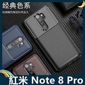 Xiaomi 小米 紅米機 Note 8 Pro 甲殼蟲保護套 軟殼 碳纖維絲紋 防摔全包款 矽膠套 手機套 手機殼