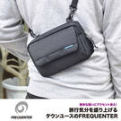 現貨【FREQENTER】日本防盜包 3...