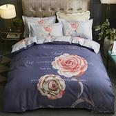 純棉 床罩被套組 床上用品四件套寢室雙人被罩【毒家貨源】