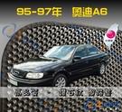 【鑽石紋】95-97年 奧迪 A6 1代 腳踏墊 / 台灣製造 工廠直營 / Audi a6海馬腳踏墊 a6腳踏墊 a6踏墊