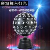 魔球燈LED聲控水晶大魔球舞臺燈光