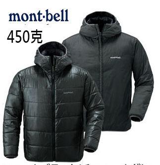 Mont-bell 化纖維(THERMALAND) 保暖兩面穿外套 (1101409 深灰) 男