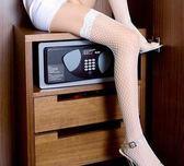 情趣性感大腿網襪 - 純情白﹝中網襪﹞三角褲 性感內褲 女衣
