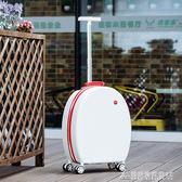 時尚小拉桿箱18寸密碼箱迷你可愛旅行箱20寸行李箱登機箱皮箱子潮 酷斯特數位3c YXS