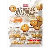 盛香珍 斯娜普蛋酥 500g【康鄰超市】