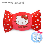 【Hello Kitty】凱蒂貓 糖果造型抱枕 午安枕 腰靠枕 沙發枕
