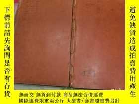 二手書博民逛書店1948年漫畫《TIP罕見TOP 》《SPARKLE》16本合訂