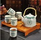 陶瓷茶具套裝茶壺茶杯茶藝功夫茶具整套茶具...